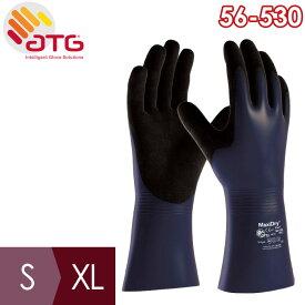 ATG(R) MaxiDry Plus 56-530 耐油ロング作業手袋 耐油仕様 [組立作業、建設工事、メンテナンス等] 【S/M/L/XL】