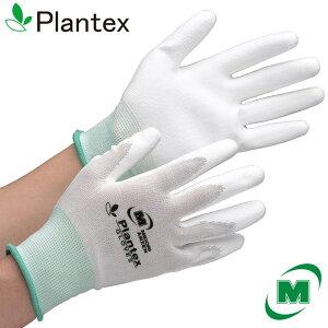 【エコマーク認定】 作業手袋 プランテックスグローブ ウレタン背抜き 10双入 [SS/S/M/L/LL]