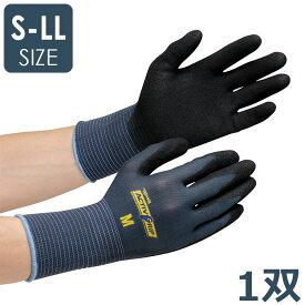 作業手袋 NO.581 アクティブグリップ 1双 引っ掻き、摩耗に強く、耐久性をアップ グローブ 作業手袋 作業用手袋