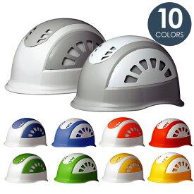 ヘルメット 工事用 ミドリ安全 ヘルメット 大胆なベンチレーション 工事用 ヘルメット SC-17BV RA KP付