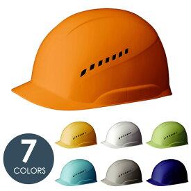 ヘルメット 軽作業帽 ミドリ安全 SCL-300VA(通気孔付)