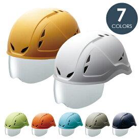 ヘルメット 軽作業 ミドリ安全 軽作業帽 SCL-400VS