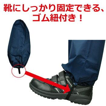 ナイロン足カバーミドリ安全[コヤナギ]【防水・防雪】#6200ナイロン100%ネールグリーンフリーサイズ