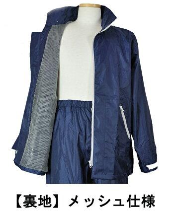 【楽天ランキング1位】【お買得かっぱ】ミドリ安全[コヤナギ]防水レインウェアレインコート合羽雨衣《二重袖&袖口調節》EasyRainEZ-55ネイビー[梅雨ゴルフバイク自転車おすすめ上下組]