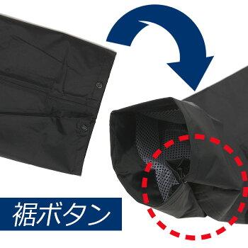 コヤナギKOYANAGIレインウェアBB-600PROPGEARプロップギアー消臭360°反射アウトドア・自転車ブルー/イエロー/パープルS/M/L/LL/3L/4L