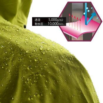 ストレッチレインスーツ雨衣【送料無料】[コヤナギ]レインウェアかっぱ合羽[梅雨ゴルフ自転車アウトドア上下組]