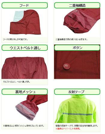レインウェアミドリ安全耐水圧:20000mm《総裏メッシュ/二重袖/反射ライン》ワークレインカッパ合羽雨衣M−100ブルー