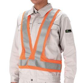 安全用品 安全チョッキ 3M(スリーエム) 【反射板 反射材】 【防災グッズ】 高視認性反射ベスト SVP-01R (ハーネスタイプ) オレンジ
