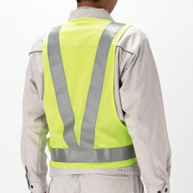 安全用品 安全チョッキ 3M(スリーエム) 【反射板 反射材】 【防災グッズ】 高視認性反射ベスト SVP-01Y (ハーネスタイプ) イエロー