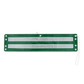 反射腕章 緑地白二本線 高輝度 安全用品 安全ピン付
