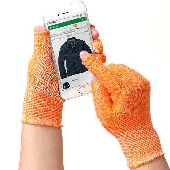 【送料無料メール便】指先が使える手袋スライドタッチeks(R)グレー/デニム/オレンジ/イエローM/L指先が使える作業用手袋