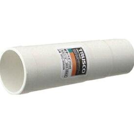 トラスコ中山 TRUSCO オフィス住設用品 清掃用品 そうじ機 つぎてパイプ ホワイト TPC30824