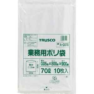 トラスコ中山 TRUSCO オフィス住設用品 清掃用品 ゴミ袋 業務用ポリ袋0.05×70L A0070 10枚入り