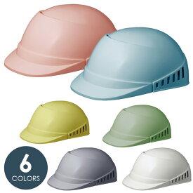 軽作業帽 ミドリ安全 ワーキングキャップ SCL-100A 作業帽 工事現場 ベンチレーション設計