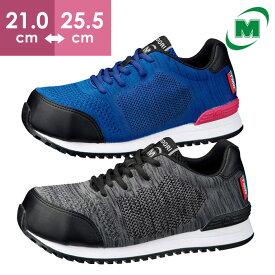 ミドリ安全 先芯入り ワーク女子力作業靴 MWJ-710 レディース スニーカー ニット製 安全作業靴 セーフティシューズ JSAA A種 ブラック/ネイビー 21.0-25.5cm(2E)