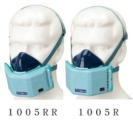 防塵マスク 興研 KOKEN フィルタ取替式防じんマスク 1005Rシリーズ 面体シリコン 国家検定合格