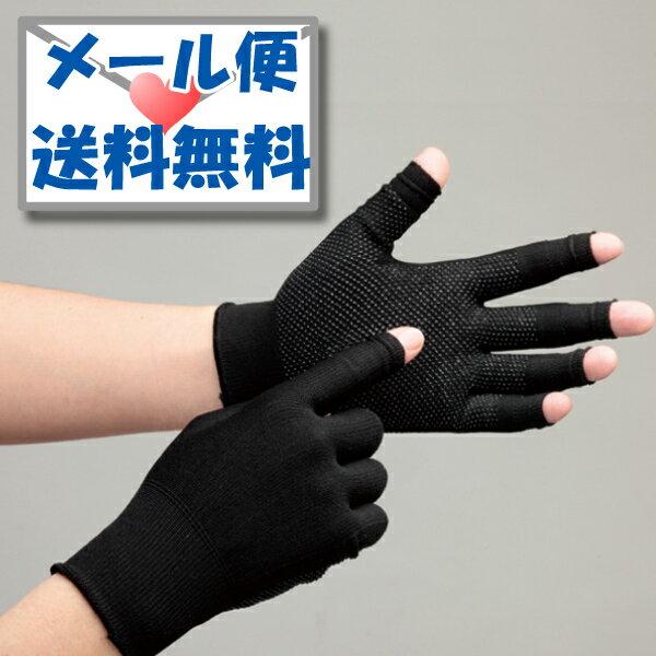 【楽天ランキング1位】 【送料無料メール便】 《5本指の指先出し入れ可》 スライドタッチ手袋 slidetouch 【手の中でスマホが滑りにくい/手のひら全体滑り止め】指なし [スマートフォン/スマホ/タッチパネル用 グローブ 作業手袋 作業用手袋] ブラック [M/L]