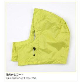 レインウェア[コヤナギ]防水防寒レインスーツM-17S耐水圧:20000mmメンズレディース《衿裏トリコット/中綿キルト/二重袖/反射ライン》カッパ合羽雨衣作業服作業着上下セットペパーミント大きいサイズ[S/M/L/LL/3L/4L/3LB]