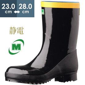 静電安全長靴 鋼製先芯入り ミドリ安全 鋼製先芯 ラバー1層底 921T静電 [静電靴 静電安全靴 静電気防止 静電気除去 帯電防止] ブラック 日本製
