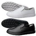 ミドリ安全 超軽量 超耐滑 作業靴 超軽量ハイグリップ H800 滑りにくい靴 男女兼用 レディース メンズ コックシューズ…