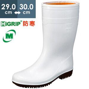 スーパーハイグリップ長靴 [ミドリ安全] NHG2000 スーパ-防寒 超耐滑長靴【全方向(前後・横・斜め・転回時) 滑りにくい靴】[抗菌/耐油・耐薬]男女兼用 レディース メンズ コックシューズ 厨
