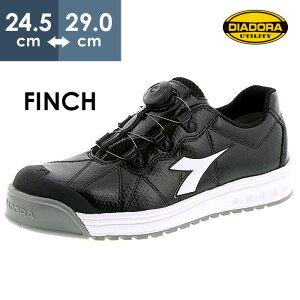 【数量限定カラー】ディアドラ安全靴 DIADORA フィンチ FINCH FC-212 JSAA認定 【DIADORA Utility+Boaのコラボ】 ボア ダイヤル式 先芯 安全作業靴 プロテクティブスニーカー プロスニーカー [ブラック