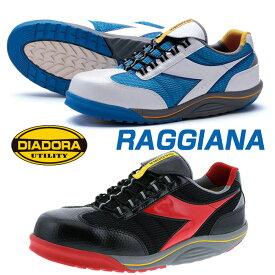 ディアドラ安全靴 DIADORA ラジアナ RAGGIANA RG-14 RG-23 JSAA認定 シューレース 通気メッシュ 蒸れにくい 先芯 安全作業靴 プロテクティブスニーカー プロスニーカー[ホワイト/ブルー,ブラック/レッド] 23.0-29.0cm(EEE)