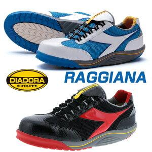 ディアドラ安全靴 DIADORA ラジアナ RAGGIANA RG-14 RG-23 JSAA認定 シューレース 通気メッシュ 蒸れにくい 先芯 安全作業靴 プロテクティブスニーカー プロスニーカー[ホワイト/ブルー,ブラック/レッ