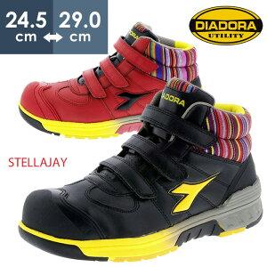 最新 新作 ディアドラ安全靴 DIADORA 安全作業靴 プロテクティブスニーカー プロスニーカー 先芯 JSAA認定 ハイカット スニーカー ステラジェイ SJ-25ブラック/イエロー SJ-32レッド/ブラッ