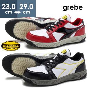 ディアドラ安全靴 DIADORA グレーブ GREBE GR-211 GR-312 JSAA認定 【DIADORA Utility】 全方向超耐滑 超軽量 先芯 安全作業靴 プロテクティブスニーカー プロスニーカー [ブラック/ホワイト/ホワイト,レッ