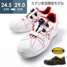 【444時間限定企画】 [ミドリ安全限定モデル] ディアドラ安全靴 DIADORA 安全作業靴 JSAA A種 PARAKEET パラキート PK-131 PK-252 24.5cm〜28・29cm(EEE)