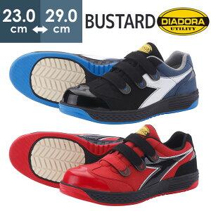 ディアドラ安全靴 DIADORA バスタード BUSTARD BT-214 BT-323 JSAA認定 マイクロファイバー(MF) 吸水性 速乾 耐久性 軽量化 夜間作業 先芯 安全作業靴 プロテクティブスニーカー プロスニーカー [ブ
