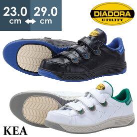 ディアドラ安全靴 DIADORA 安全作業靴 JSAA A種 ディアドラ ケア KEA KE-16/KE-24 超耐滑+超軽量=Anti Slip Lightソール [ホワイト/グリーン・ブルー/ブラック] 23.0〜29.0cm(EEE)