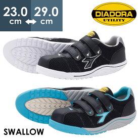 ディアドラ安全靴 DIADORA 安全作業靴 JSAA A種 ディアドラ スワロー SWALLOW SW-242/222 通気性の高いドライメッシュ採用 球体ヒール形状 片足10本の反射テープ [ブラック/ブルー/ブラック・ブラック/ブラック/ブラック] 23.0〜29.0cm(EEE)