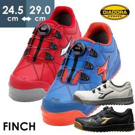 ディアドラ安全靴 DIADORA【安全作業靴】 【DIADORA Utility+Boaのコラボ】 滑りやすい環境でも働く人の安全を守ります FINCHフィンチ ボア ダイヤル式 [FC−552/FC−712]