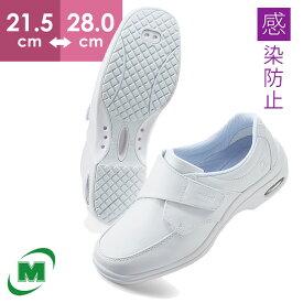 ミドリ安全 ナースシューズ メディカルエレパス CSS-15Si 静電 メディカルシューズ レディース 疲れにくい 【感染防止対策/メッシュ不使用+通気穴なし】 《静かに歩ける 音鳴り防止底 サイレント》【消臭】 エアクッション エアソール 作業靴 [病院、保育・エステなど]