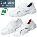ミドリ安全 ナースシューズ ケアセフティ CSS‐01N レディース メンズ 疲れにくい スニーカー 作業靴 [メッシュ 軽量…