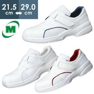 ミドリ安全 ナースシューズ 疲れにくい ケアセフティ CSS‐01N レディース メンズ スニーカー 作業靴 [メッシュ 軽量 耐滑 抗菌防臭 消臭][看護師/介護士 靴/医療/保健師/事務用/エステサロン/