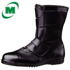 安全靴 ミドリ安全 高所作業用鋼製先芯ラバー1層底 安全靴長編上靴CT515マジック ブラック 日本製
