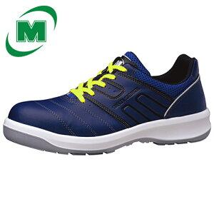 静電安全靴 ミドリ安全 G3590静電 靴底から静電気を逃がしスパークを防止します!ワイド樹脂先芯 安全作業靴 プロテクティブスニーカー プロスニーカー ネイビー ひもタイプ [静電靴 静電安
