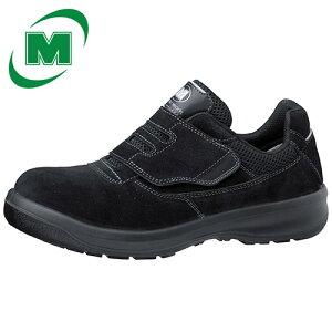 【小サイズ レディース】 安全靴 スニーカー ミドリ安全 ワイド樹脂先芯 マジックタイプ ベルクロ G3555 ブラック 22.0〜23.0(EEE) 日本製
