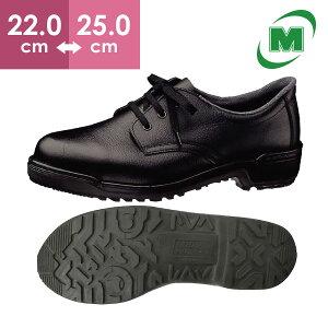 レディース 女性用 安全靴 ミドリ安全 LZ010J ブラック 22.0〜25.0(EEE) [油や水にも滑りにくい] 日本製