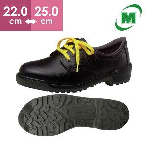 レディース 女性用 静電安全靴 LZ010J 静電 ブラック 22.0〜25.0(EEE) [静電靴 静電安全靴 静電気防止 静電気除去 帯電防止] 日本製