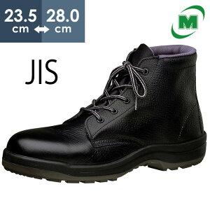 JIS 安全靴 ミドリ安全 快適安全靴 ハイ・ベルデ コンフォート CF120 23.5〜28.0(EEE)
