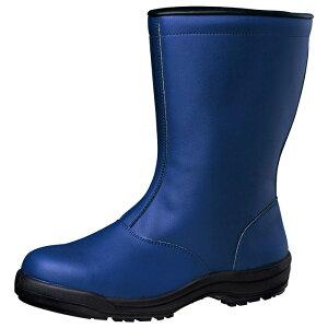 【大きいサイズ】ミドリ安全 寒冷地用 安全靴 [ワラグリップ] SG240 冬の定番靴 【凍った路面で滑りにくい、氷をつかむ安全靴】《ボア内装》 メンズ 冷蔵庫内作業用 スノーブーツ 冬靴 防寒