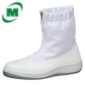 レディース 女性用 静電安全靴 ミドリ安全 《クリーンエリア用》 フード 新ポリウレタン2層底(スーパーPU) LSCR1200 ハーフフード [静電靴 静電安全靴 静電気防止 静電気除去 帯電防止] ホワイ