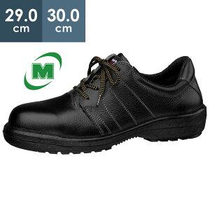 【大きいサイズ】静電安全靴 RT712N 静電ミドリ安全 メンズ 新ワイド樹脂先芯 牛クロム革 ブラック 29.0-30.0cm 牛クロム革(ソフト型押) ラバー2層底 ゴム底 EVAカップインソール(抗菌・防臭) 日本