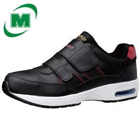 ミドリ安全 鋼製先芯スニーカー 安全作業靴 ワークプラスエア MPA195 レディース メンズ [エアソール/エアクッション] ブラック