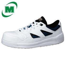 ミドリ安全 超耐滑 樹脂先芯 ハイグリップ H310N 滑りにくい靴 男女兼用 レディース メンズ コックシューズ 厨房シューズ ホワイト