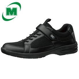 超軽量作業靴 ミドリ安全 【軽やかに働く。ウルトラライト作業靴!】 UL-403 ゴム紐タイプ ブラック [蒸れない・通気性が良い・涼しい・快適]